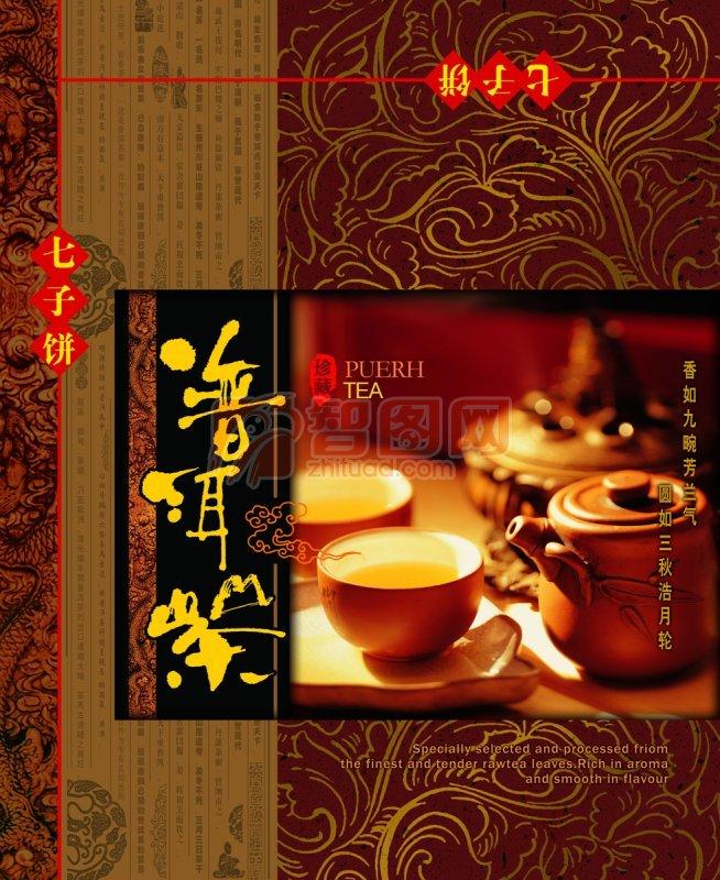 普洱茶包裝元素