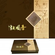 鐵觀音茶葉包裝設計