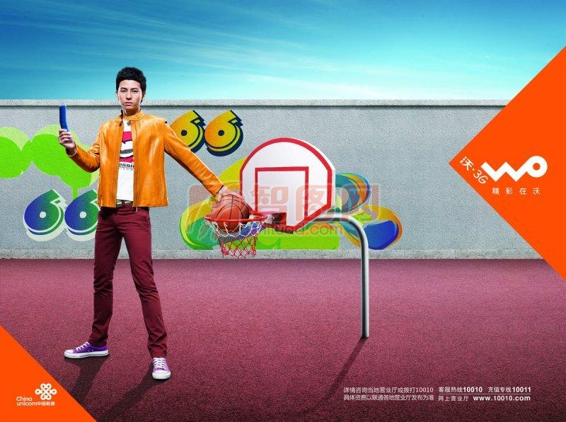 中國聯通海報設計
