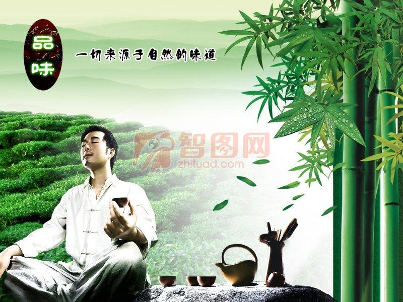茶文化宣傳