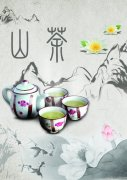 山茶海報設計