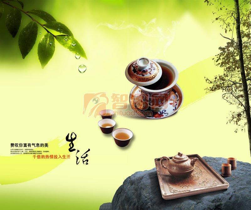 綠色背景茶文化海報