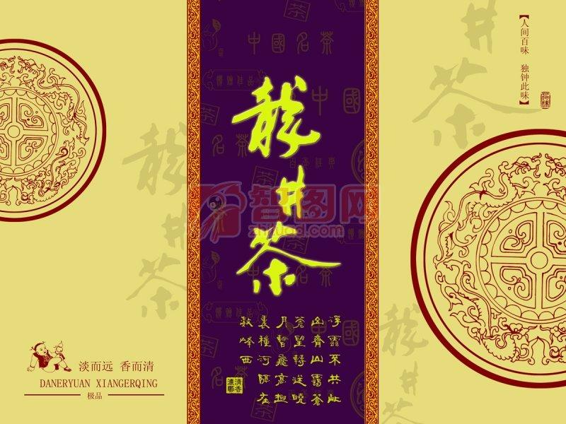 龍井茶包裝設計