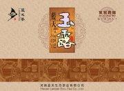 雨露茶海報設計