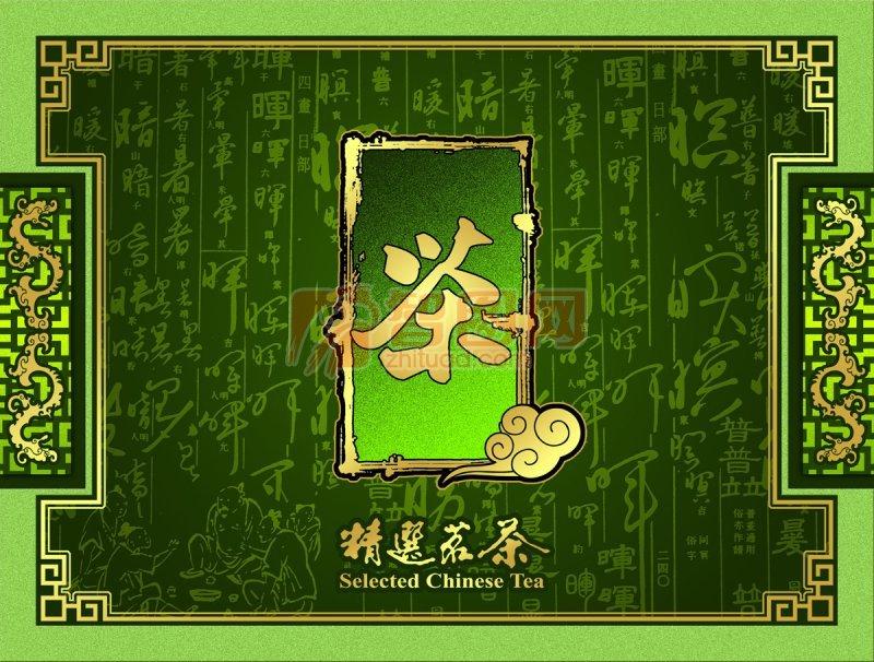 茶海報設計