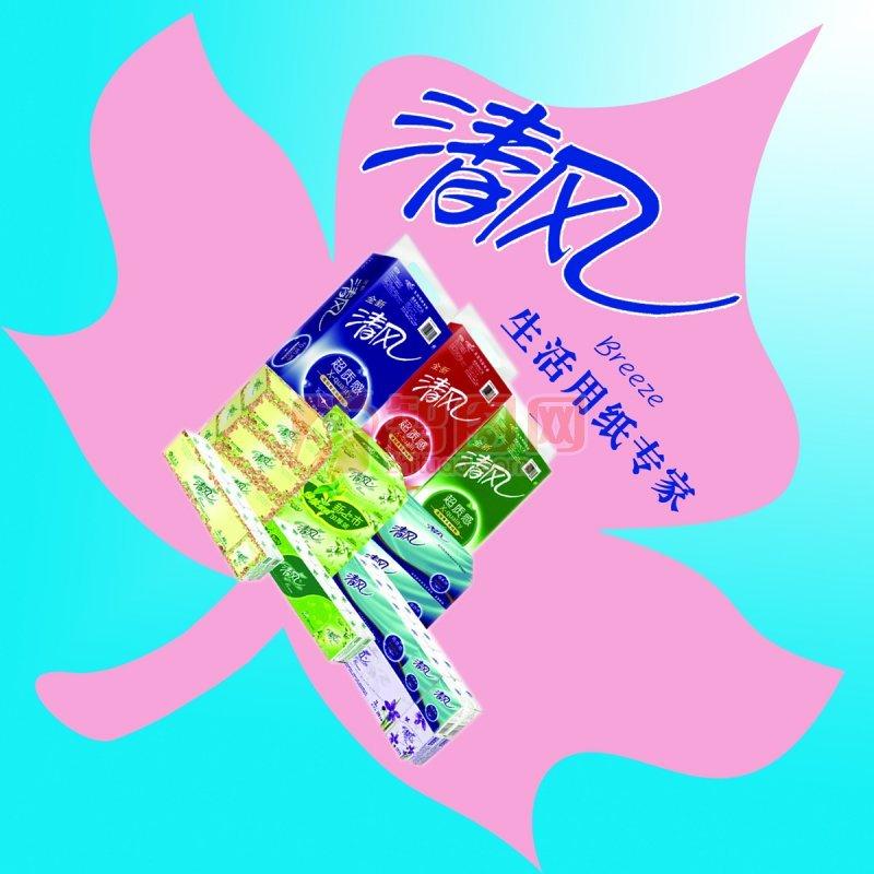 【psd】清风蓝色背景海报设计
