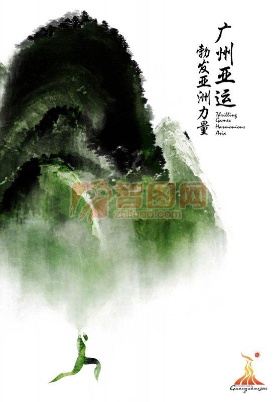 廣州亞運會海報設計素材