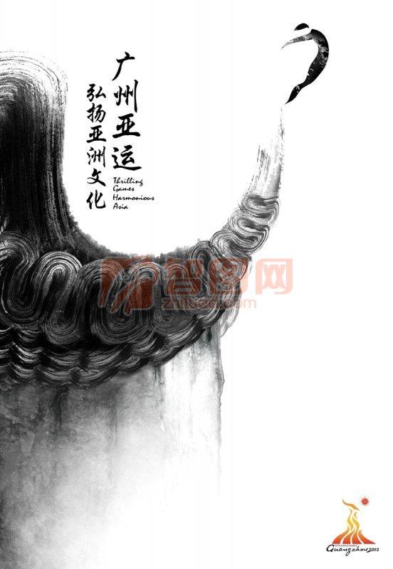 廣州亞運會海報元素