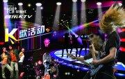 音樂KTV