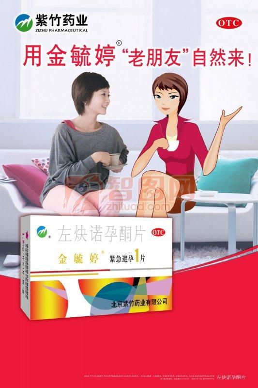金毓婷海報設計