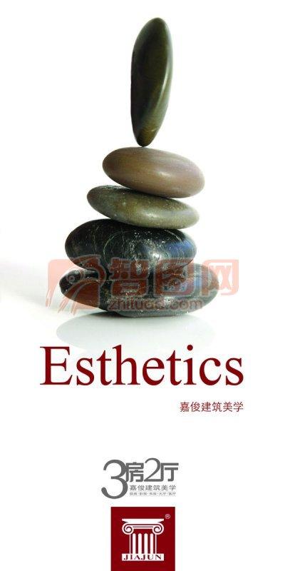 嘉俊陶瓷建筑展板設計