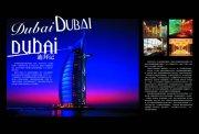 迪拜酒店海報設計