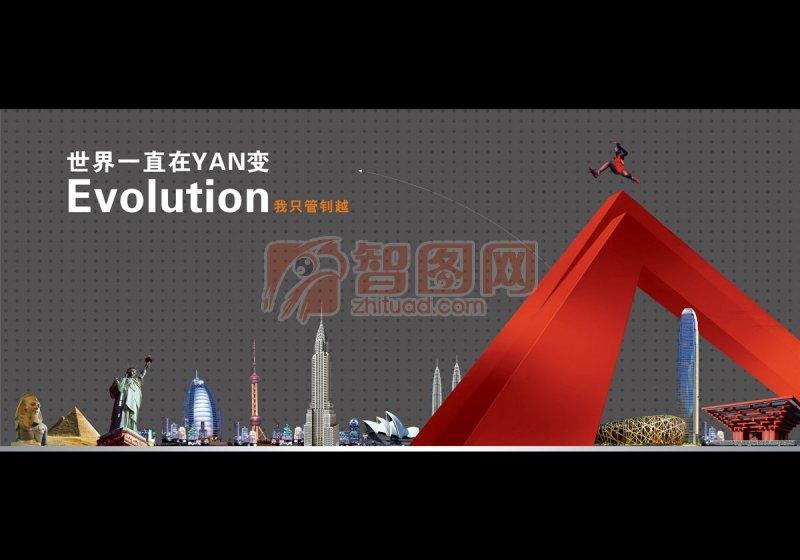 迪拜海報設計