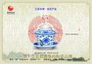 鶴云陶瓷海報