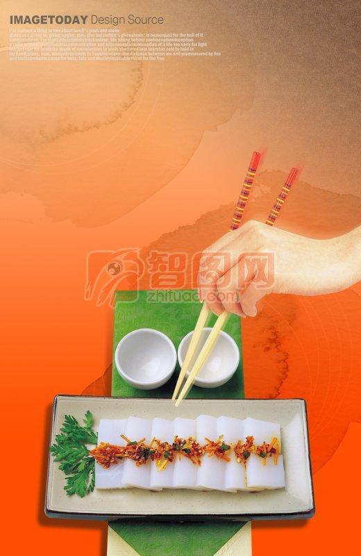 橘红色背景美食设计