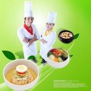 綠色背景美食設計
