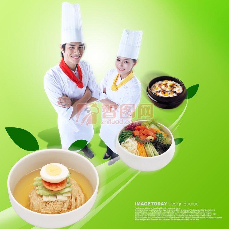 绿色背景美食设计