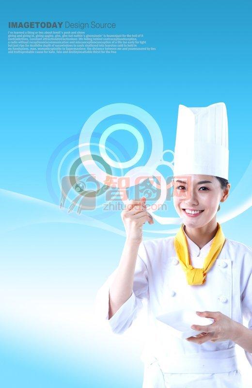厨师人物设计