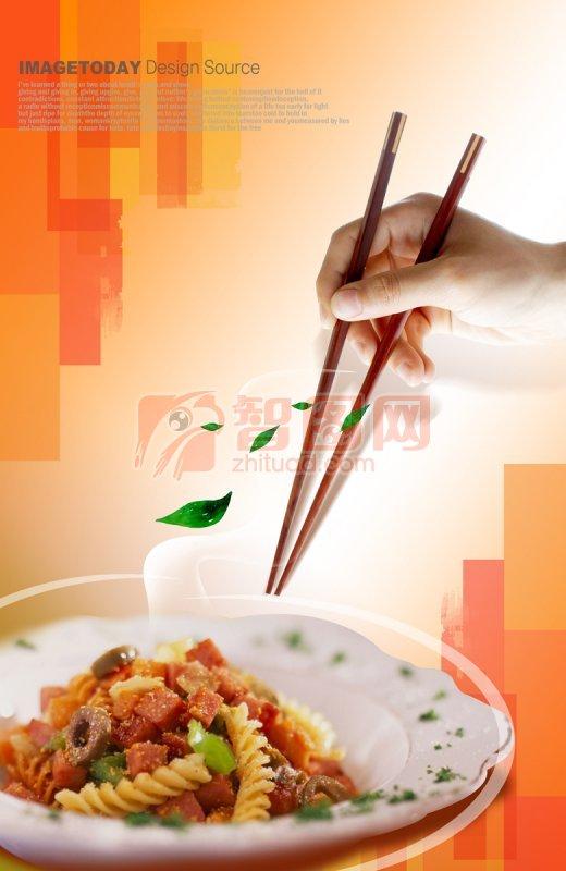 橘紅色美食設計