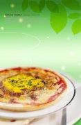 浅绿色美食设计