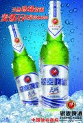 藍色背景銀麥啤酒海報