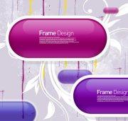 紫色电子产品