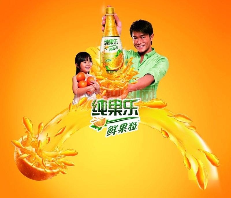 純果樂海報