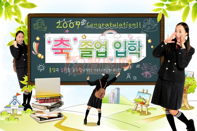 韩国海报设计