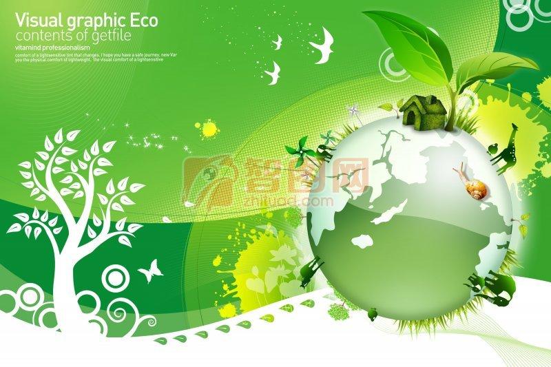綠色環保海報設計