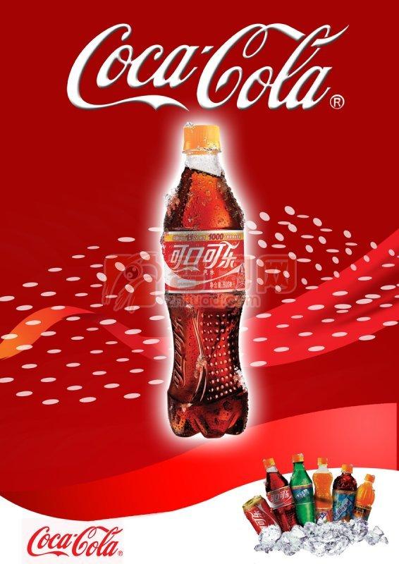 冰爽可口可樂