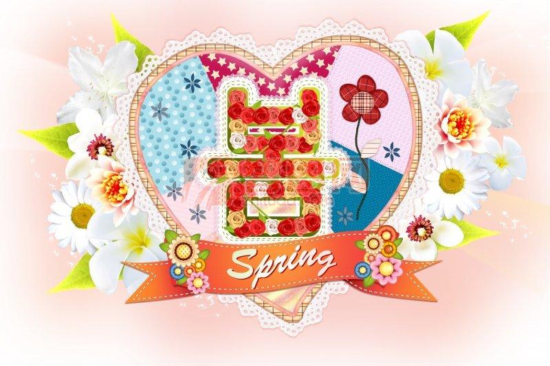 花卉花紋設計