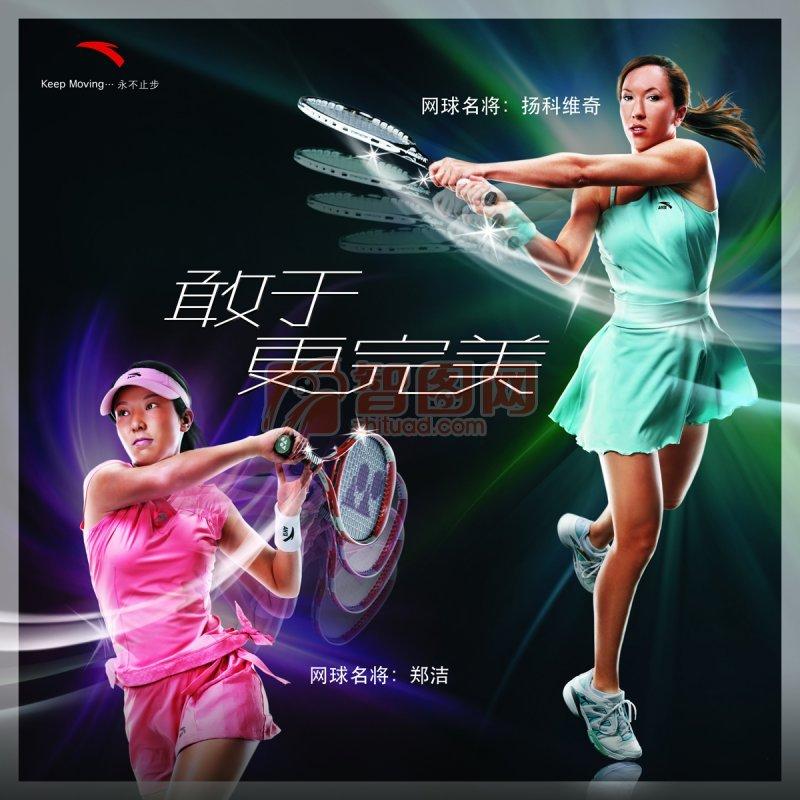 海报设计 说明:-安踏运动鞋素材 上一张图片:  安踏运动鞋海报