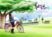 自行車女孩