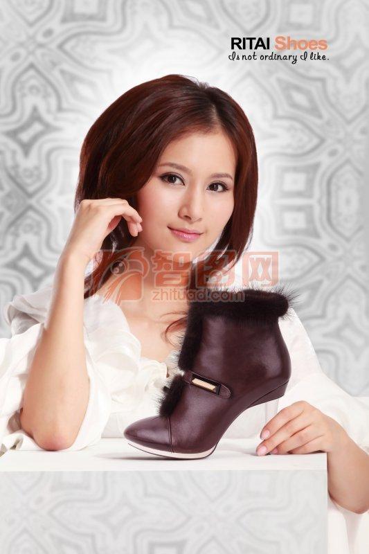 Rital Shoes