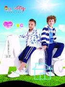 ABC童鞋海報