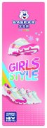 運動女孩系列