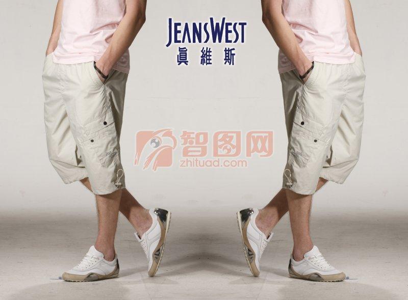 真维斯男裤海报设计