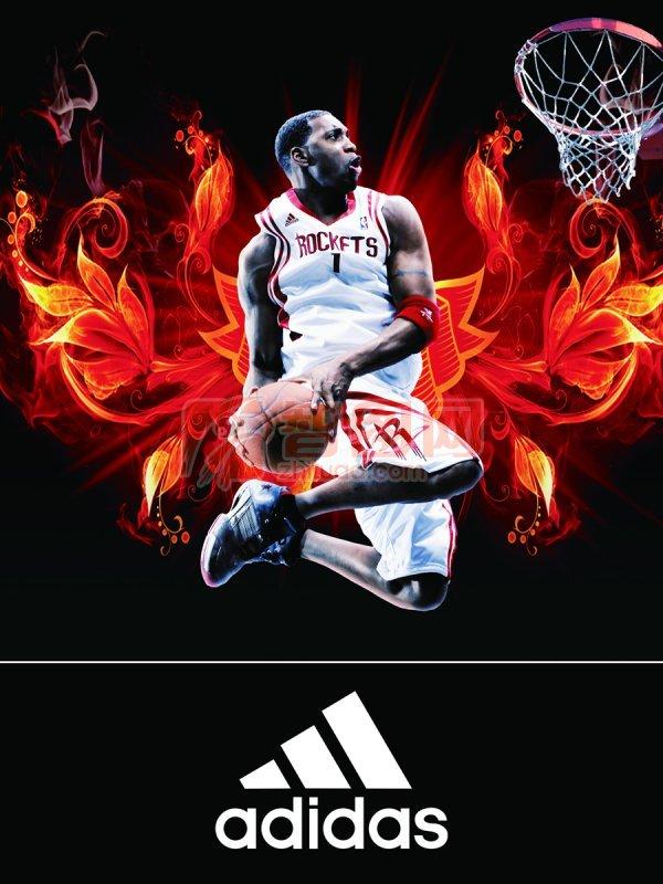 【psd】adidas服饰海报设计_图片编号:201104151248390745_智图网_www.zhituad.com