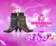 獸霸皮鞋海報素材