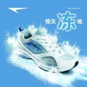 美克運動鞋淺藍色背景海報設計