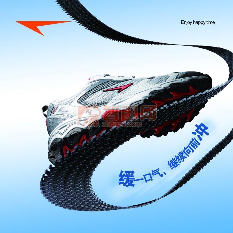 【psd】美克运动鞋海报设计