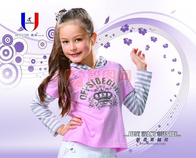越位兒童服飾海報設計