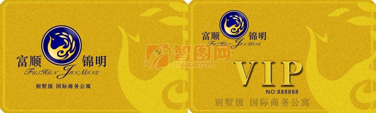 富順錦明VIP卡設計