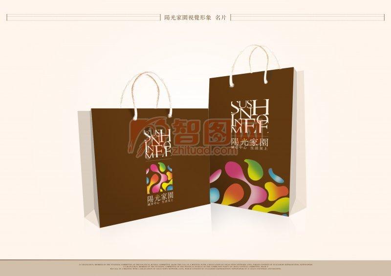 【psd】阳光家园手提袋设计