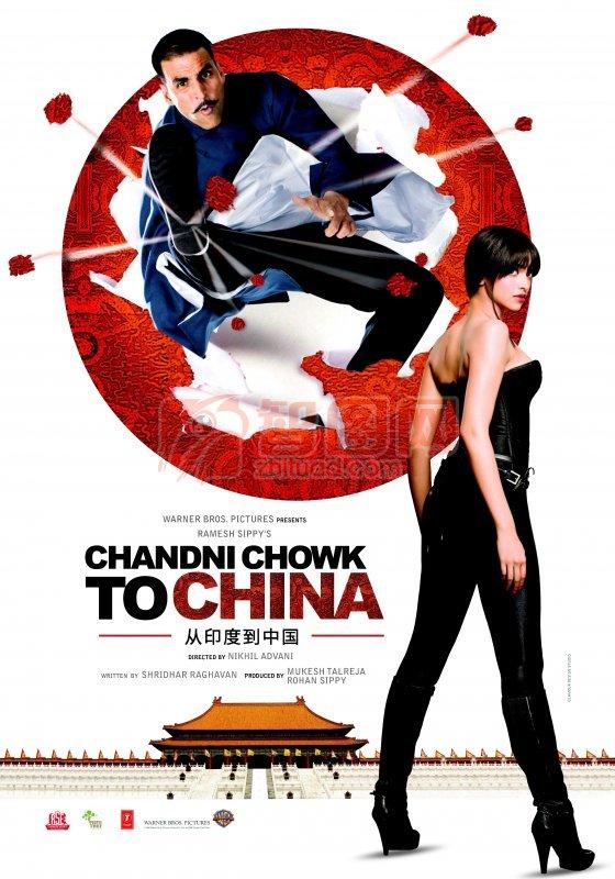 從印度到中國