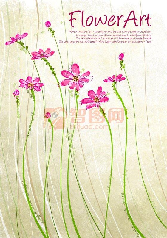 首页 ps分层专区 底纹边框 背景底纹  关键词: 花朵枝蔓 花朵花纹素材