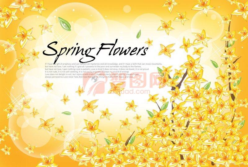 金黄色花朵