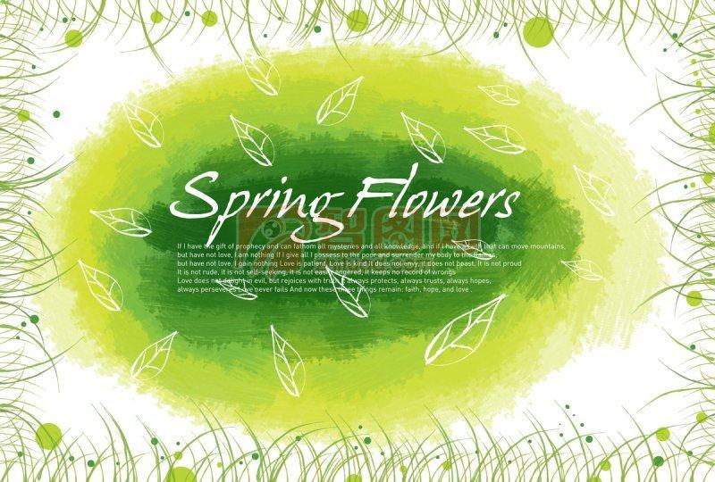花边花纹  关键词: 绿色草样花边 白色字母素材 绿色背景 绿色水墨
