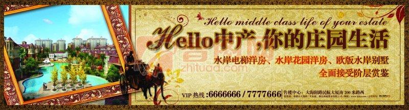 关键词: 房地产宣传海报 金色背景 古典花纹 欧式边框 城市风景 马车
