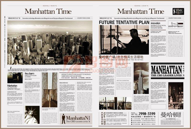 曼哈頓畫冊設計
